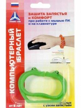 Аксессуары для умных часов и браслетов - Тренажер компьютерный браслет для детей в блист.…, 0