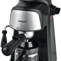 Кофеварки и кофемашины - Кофеварка рожковая Scarlett sc-sm3300005, 0