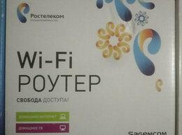 Проводные роутеры и коммутаторы - Роутер универсальный     Wi-Fi, 0