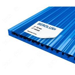 Поликарбонат - Сотовый поликарбонат  32 мм. Berolux 2,1х12…, 0