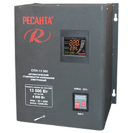 Стабилизаторы напряжения - Стабилизатор напряжения РЕСАНТА СПН-13500, 0