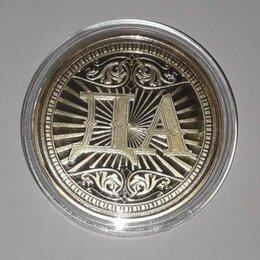 """Монеты - Монетка """"данетка"""", чеканка 40 мм, 0"""