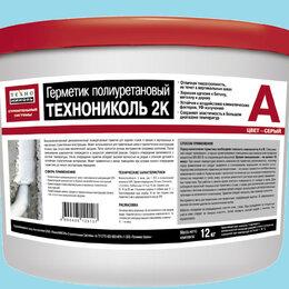 Изоляционные материалы - Герметик технониколь 2К Двухкомпонентный, 0