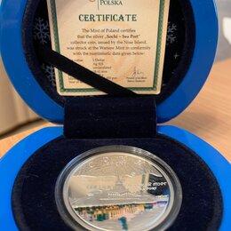 "Монеты - Монета Ниуэ 1 доллар ""Сочи. Морской порт"", 0"