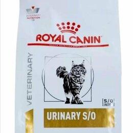 Корма  - Urinary S/O royal canin роял канин 7 кг, 0
