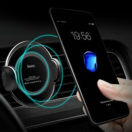 Зарядные устройства и адаптеры - Автомобильное беспроводное Qi зарядное…, 0
