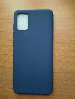 Чехлы - Новый чехол для Samsung A 51, 0