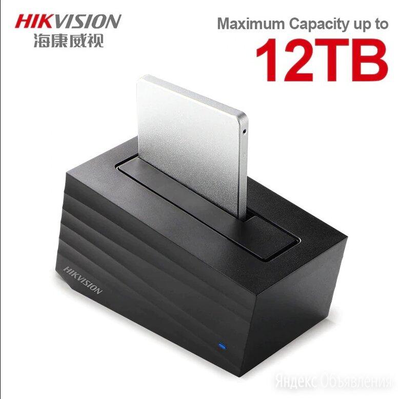 Hikvision NAS H99 сетевое хранилище, новый по цене 4000₽ - Сетевые накопители, фото 0