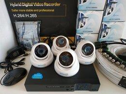 Готовые комплекты - Комплект видеонаблюдения AltCam 5 мегапикселей, 0