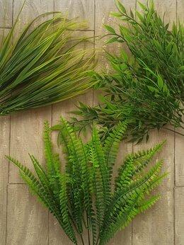 Искусственные растения - Цветы искусственные, зелень, трава, 0
