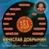Музыкальные CD - Золотые Хиты ВИА (4cd) по цене 999₽ - Музыкальные CD и аудиокассеты, фото 1