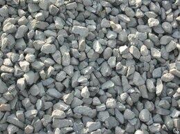 Строительные смеси и сыпучие материалы - Щебень гранитный. Щебень известняковый., 0