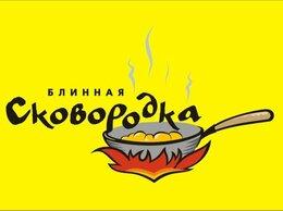 Пекари - Блинопек (неполный день), 0