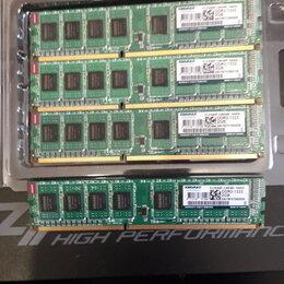 Модули памяти - KINGMAX, 0