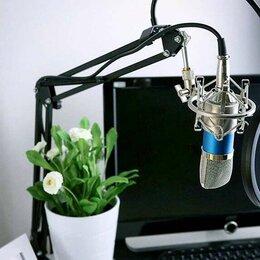 Аксессуары для микрофонов - Пантограф/Стойка для микрофона, 0