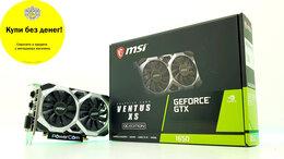 Видеокарты - Видеокарта MSI GeForce GTX 1650 4Gb VENTUS XS OC, 0