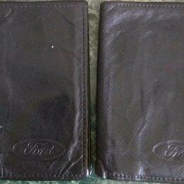 Кошельки - FORD - кожаные бумажники, 0
