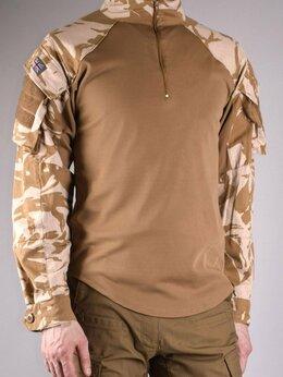 Рубашки - Оригинал боевые рубахи/комбатширт UBACS S95…, 0