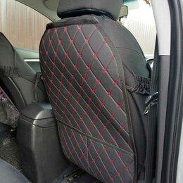 Автосервис и подбор автомобиля - Защита спинки  сидений авто, 0