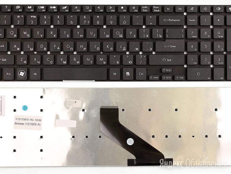 Клавиатура для Packard Bell MP-10K33SU-698 по цене 560₽ - Аксессуары и запчасти для ноутбуков, фото 0