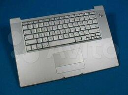 """Аксессуары и запчасти для ноутбуков - 15.4"""" MacBook Pro A1211 A1226 A1260 Palmrest…, 0"""