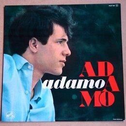 Виниловые пластинки - Salvatore Adamo, 0