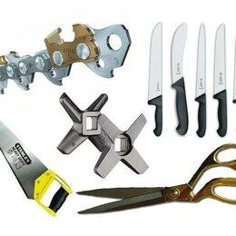 Дизайн, изготовление и реставрация товаров - Заточка инструмента и изготовление ключей, 0