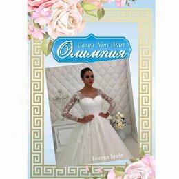 Платья - Испания.Новое свадебное платье,Салон, 0
