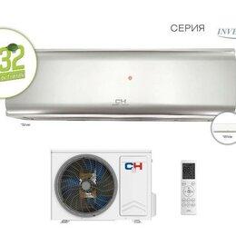 Тепловые насосы - Тепловой насос Cooper & Hunter CH-S09FTXN-PS, 0