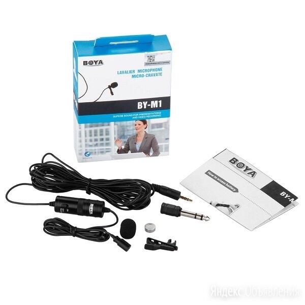Boya BY-M1 по цене 1500₽ - Микрофоны и усилители голоса, фото 0