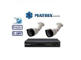 Камеры видеонаблюдения - Комплект видеонаблюдения matrix на 2камеры 5Mxp, 0