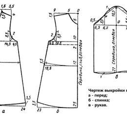 Рукоделие, поделки и сопутствующие товары - Изготовление лекал на заказ, 0