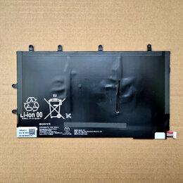 Запчасти и аксессуары для планшетов - Аккумулятор Sony Tablet Z, 0