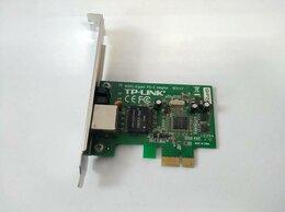 Сетевые карты и адаптеры - Сетевая карта Gigabit Ethernet TP-LINK TG-3468 PCI, 0