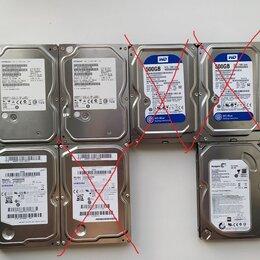 Жёсткие диски и SSD - Рабочий жесткий диск на 500ГБ Sata3 опт, 0