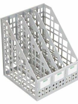 Кронштейны, держатели и подставки - Подставка вертикальная 4-секционная разборн УУ714, 0