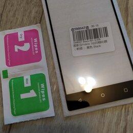 Защитные пленки и стекла - Защитное стекло на Nokia 3 экран+на камеру, 0