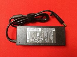 Блоки питания - 019305 Блок питания для ноутбуков HP 19V 4.74A…, 0