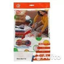 Упаковочные материалы - Вакуумные пакеты без запаха 80х110, 0