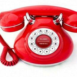 Диспетчеры - Прием звонков (4часа), 0