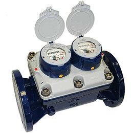 Счётчики воды - Счетчики воды Meitwin, водомер Meitwin, Meitwin, водосчетчик Meitwin, Sensus, 0