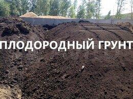Удобрения - Плодородный грунт сеянная земля , 0