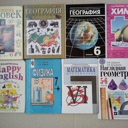 Учебные пособия - Учебники для школы., 0