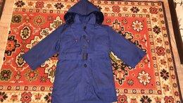 Пальто и плащи - Пехора детская с натуральным мехом, 0