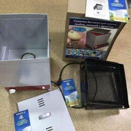 Прочая техника - Электросушилка бытовая с вентилятором 4 лотка, 0