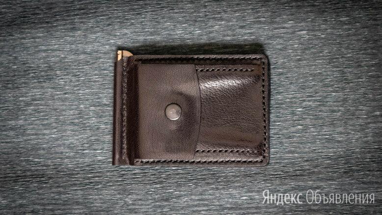 Зажим для купюр кожаный с монетницей.Ручная работа по цене 1800₽ - Кошельки, фото 0