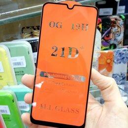 Защитные пленки и стекла - Стекло защитное на Samsung Galaxy M31, 0