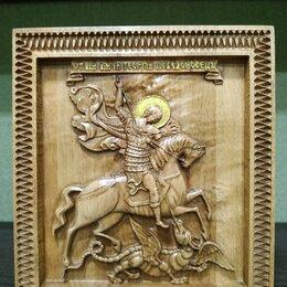 Иконы - Резная икона Георгий Победоносец, 0
