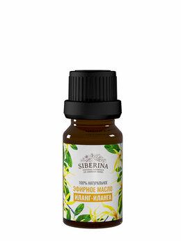 Ароматерапия - SIBERINA Эфирное масло иланг-иланга, 0
