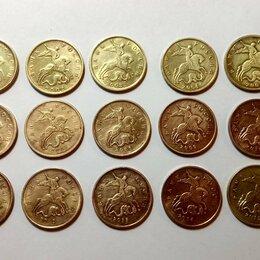Монеты - Набор монет 10 коп. 2001-2015 гг. Ммд. Идеальное состояние., 0